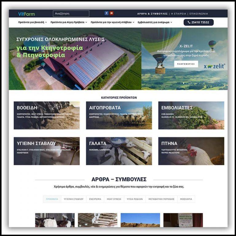 VitFarm – Website Design